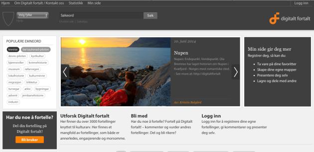 Digital Fortalt screenshot